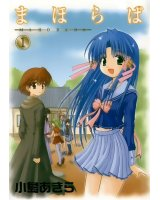 BUY NEW mahoraba heartful days - 13159 Premium Anime Print Poster