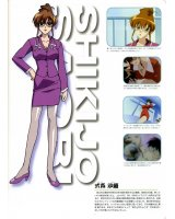 BUY NEW mahoromatic - 126308 Premium Anime Print Poster