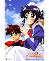 BUY NEW mahoromatic - 140396 Premium Anime Print Poster