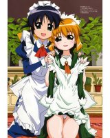 BUY NEW mahoromatic - 1734 Premium Anime Print Poster