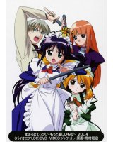 BUY NEW mahoromatic - 41302 Premium Anime Print Poster