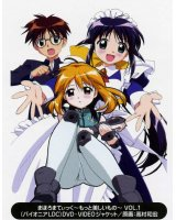 BUY NEW mahoromatic - 41303 Premium Anime Print Poster