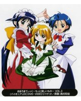 BUY NEW mahoromatic - 41310 Premium Anime Print Poster