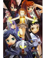 BUY NEW mai hime - 116530 Premium Anime Print Poster