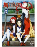 BUY NEW mai hime - 22003 Premium Anime Print Poster