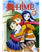 BUY NEW mai hime - 22004 Premium Anime Print Poster