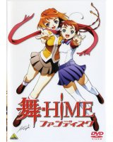 BUY NEW mai hime - 22005 Premium Anime Print Poster