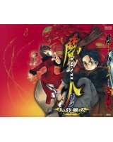BUY NEW majin devil - 132899 Premium Anime Print Poster