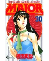 BUY NEW major - 120956 Premium Anime Print Poster