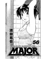 BUY NEW major - 122031 Premium Anime Print Poster