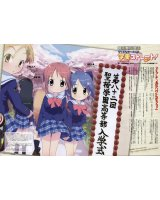 BUY NEW manabi straight! - 116637 Premium Anime Print Poster