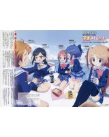BUY NEW manabi straight! - 116742 Premium Anime Print Poster