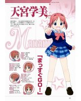 BUY NEW manabi straight! - 116844 Premium Anime Print Poster