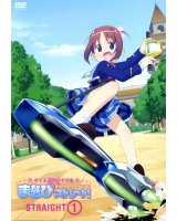 BUY NEW manabi straight! - 121223 Premium Anime Print Poster