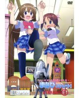 BUY NEW manabi straight! - 145689 Premium Anime Print Poster