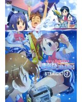 BUY NEW manabi straight! - 149825 Premium Anime Print Poster