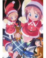 BUY NEW manabi straight! - 89546 Premium Anime Print Poster