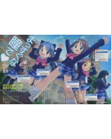 BUY NEW manabi straight! - 91474 Premium Anime Print Poster