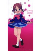 BUY NEW manabi straight! - 95544 Premium Anime Print Poster