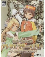 BUY NEW marie no atelier - 107683 Premium Anime Print Poster