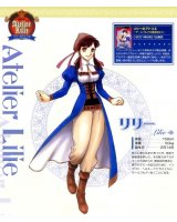 BUY NEW marie no atelier - 84383 Premium Anime Print Poster