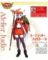 BUY NEW marie no atelier - 84385 Premium Anime Print Poster