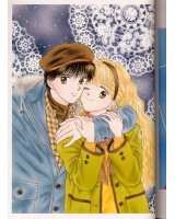 BUY NEW marmalade boy - 124968 Premium Anime Print Poster