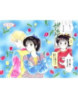 BUY NEW marmalade boy - 144449 Premium Anime Print Poster