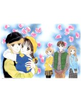 BUY NEW marmalade boy - 144486 Premium Anime Print Poster