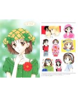 BUY NEW marmalade boy - 144500 Premium Anime Print Poster