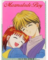 BUY NEW marmalade boy - 165173 Premium Anime Print Poster