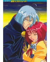 BUY NEW master of mosquiton - 102101 Premium Anime Print Poster