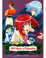 BUY NEW master of mosquiton - 84325 Premium Anime Print Poster