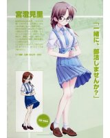 BUY NEW matsuryu - 192884 Premium Anime Print Poster