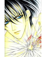 BUY NEW mayu shinjo - 73806 Premium Anime Print Poster