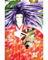 BUY NEW mayu shinjo - 74989 Premium Anime Print Poster