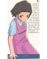 BUY NEW medabots - 144740 Premium Anime Print Poster