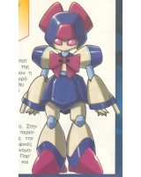 BUY NEW medabots - 144866 Premium Anime Print Poster