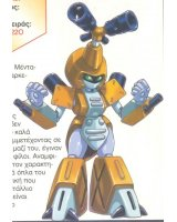 BUY NEW medabots - 144914 Premium Anime Print Poster