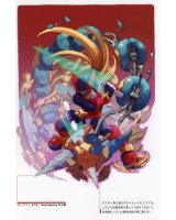 BUY NEW megaman - 103500 Premium Anime Print Poster