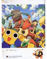 BUY NEW megaman - 10516 Premium Anime Print Poster