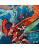 BUY NEW megaman - 109930 Premium Anime Print Poster