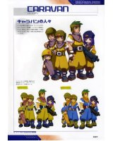 BUY NEW megaman - 122113 Premium Anime Print Poster