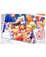 BUY NEW megaman - 124251 Premium Anime Print Poster
