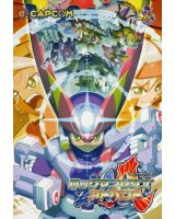BUY NEW megaman - 134365 Premium Anime Print Poster