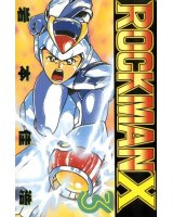 BUY NEW megaman - 149957 Premium Anime Print Poster