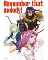 BUY NEW melody of oblivion - 10017 Premium Anime Print Poster