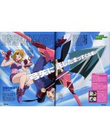 BUY NEW melody of oblivion - 109109 Premium Anime Print Poster