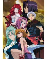 BUY NEW melody of oblivion - 3019 Premium Anime Print Poster