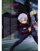 BUY NEW melody of oblivion - 37004 Premium Anime Print Poster